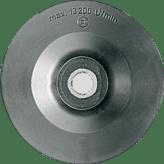 Опорные тарелки M14