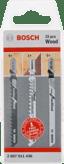 Наборы лобзиковых пильных полотен по древесине, 5 шт.