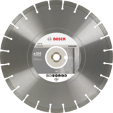 Алмазные отрезные диски Expert for Concrete