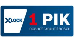 x-lock